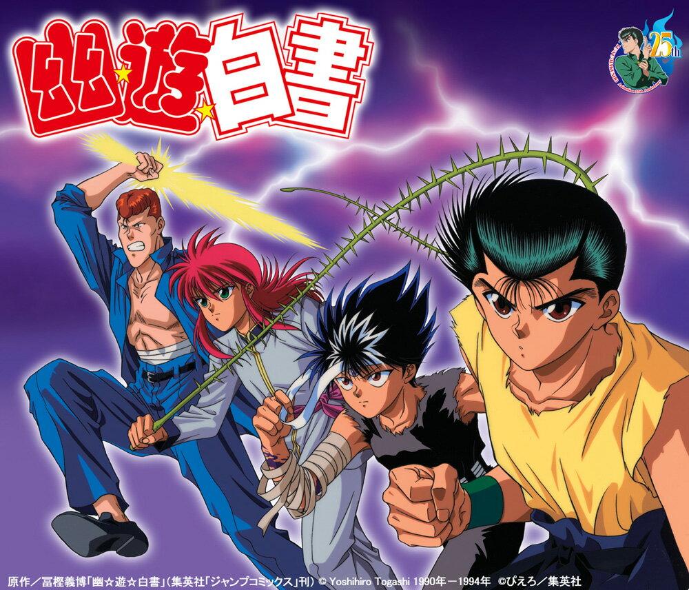 幽☆遊☆白書 25th Anniversary Blu-ray BOX 仙水編(特装限定版)【Blu-ray】 [ 佐々木望 ]
