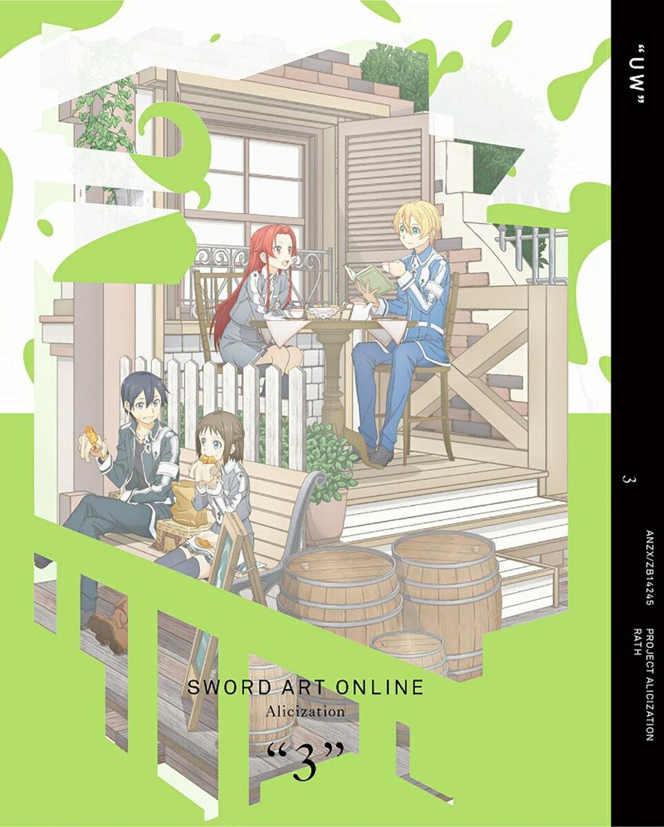 ソードアート・オンライン アリシゼーション 3(完全生産限定版)【Blu-ray】 [ 松岡禎丞 ]