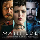 【輸入盤】Mathilde (Ltd)