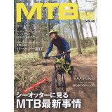 MTB日和(Vol.38) 2020のシーンが丸わかり シーオッターに見るMTB最新事情 (TATSUMI MOOK)