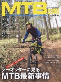 MTB日和(Vol.38) (タツミムック)