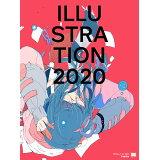 ILLUSTRATION(2020)