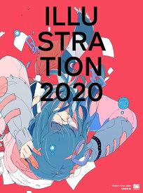ILLUSTRATION 2020 [ 平泉 康児 ]