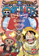 ONE PIECE ワンピース 9THシーズン エニエス・ロビー篇 PIECE.20
