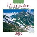 Mountains日本百名山よりカレンダー(2019) ([カレンダー])