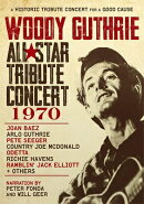 【輸入盤】All-star Tribute Concert 1970