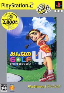 みんなのGOLF 4 PlayStation 2 the Best 再廉価