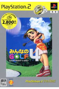 みんなのGOLF4PlayStation2theBest再廉価