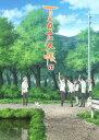 夏目友人帳 陸 5【Blu-ray】 [ 緑川ゆき ]
