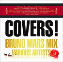 COVERS! BRUNO MARS MIX