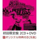 【楽天ブックス限定先着特典】PERFECT SEAMO (初回限定盤 2CD+DVD) (オリジナルステッカー(Type.E)付き) [ SEAMO ]