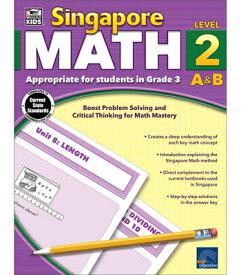 Singapore Math, Grade 3 SINGAPORE MATH GRADE 3 (Singapore Math) [ Thinking Kids ]