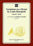 【輸入楽譜】スミス, Claude T.: ルイ・ブルジョアの讃美歌による変奏曲: スコアとパート譜セット
