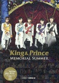 【普及版】King&Prince Memorial Summer [ ジャニーズ研究会 ]