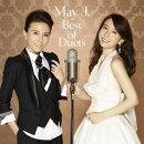 Best Of Duets (CD+DVD)