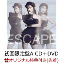 【楽天ブックス限定先着特典】Escape (初回限定盤A CD+DVD) (L判生写真付き)