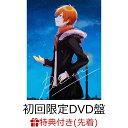 【先着特典】Believe (初回限定DVD盤 CD+DVD)(ステッカー) [ ジェル ]