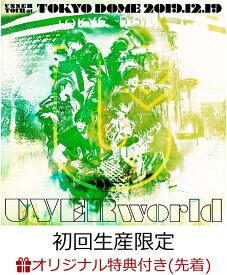 【楽天ブックス限定先着特典】UNSER TOUR at TOKYO DOME(初回生産限定盤)(オリジナルステッカー) [ UVERworld ]