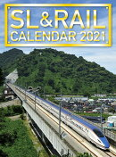 2021 SL&RAILカレンダー