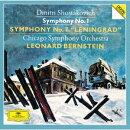 ショスタコーヴィチ:交響曲第1番・第7番≪レニングラード≫