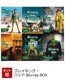 【タイムセール】【セット組】 ブレイキング・バッド Blu-ray BOX 全巻セット 【Blu-ray】