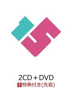 【先着特典】愛 am BEST, too (2CD+DVD) (B3ポスター付き)