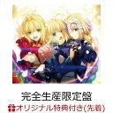 【楽天ブックス限定先着特典】Fate song material【完全生産限定盤 2CD+Blu-ray】(ICカードステッカー付き) [ (V.A.) ]