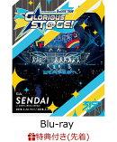 【先着特典】THE IDOLM@STER SideM 3rdLIVE TOUR 〜GLORIOUS ST@GE!〜 LIVE Blu-ray Side SENDAI(A4クリアファイル2…
