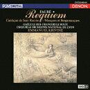 UHQCD DENON Classics BEST フォーレ:レクイエム、ジャン・ラシーヌの讃歌/マスクとベルガマスク