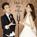 Best Of Duets