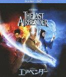 エアベンダー ブルーレイ&DVDセット【Blu-ray】