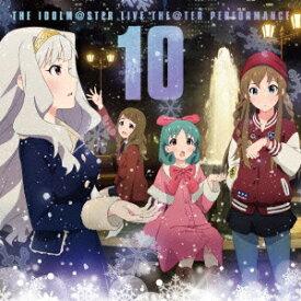 『アイドルマスター ミリオンライブ!』テーマソング::THE IDOLM@STER LIVE THE@TER PERFORMANCE 10 [ (ゲーム・ミュージック) ]