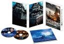 アルキメデスの大戦 Blu-ray 豪華版(2枚組)【Blu-ray】 [ 菅田将暉 ]