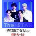 【予約】【ユニットトークイベント応募抽選付き】The STAR (初回限定盤Blue CD+ACCORDION CARD)
