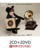 【先着特典】Nissy Entertainment 5th Anniversary BEST (2CD+2DVD) (缶バッジ付き)