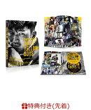 【先着特典】ディアスポリス -DIRTY YELLOW BOYS-(キービジュアル・ポストカード付き)【DVD】
