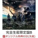 【楽天ブックス限定先着特典】獣たちの夜 / RONDO (完全生産限定盤B CD+DVD) (缶ミラー付き) [ BUCK-TICK ]
