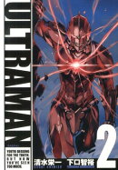 ULTRAMAN(2)