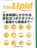 The Lipid(2019.10(Vol.30)