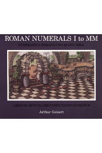 Roman_Numerals_I_to_MM