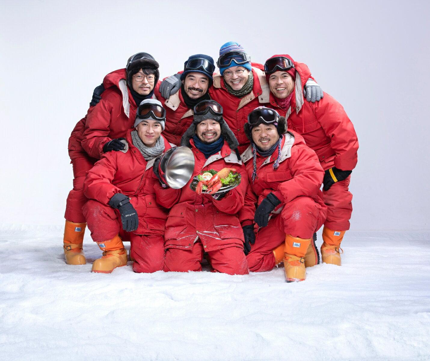 面白南極料理人 DVD-BOX [ 浜野謙太 ]