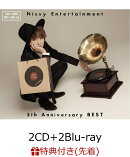 【先着特典】Nissy Entertainment 5th Anniversary BEST (2CD+2Blu-ray) (缶バッジ付き)