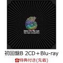 【先着特典】Before It's Too Late (初回盤B 2CD+Blu-ray) (オリジナルB3ポスター (Type A)付き)