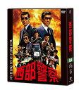 西部警察 40th Anniversary Vol.4 [ 渡哲也 ]