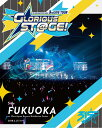 THE IDOLM@STER SideM 3rdLIVE TOUR 〜GLORIOUS ST@GE!〜 LIVE Blu-ray Side FUKUOKA【Blu-ray】 [ アイドルマスターS…