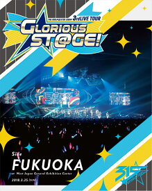 THE IDOLM@STER SideM 3rdLIVE TOUR 〜GLORIOUS ST@GE!〜 LIVE Blu-ray Side FUKUOKA【Blu-ray】 [ アイドルマスターSideM ]