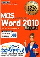 MOS Word 2010 Expert