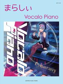 ピアノソロ まらしぃ Vocalo Piano