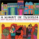 【輸入盤】A Night In Tunisia [ Art Blakey / Jazz Messengers ]