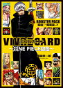 "VIVRE CARD〜ONE PIECE図鑑〜 BOOSTER PACK 集結!""超新星""!! (ジャンプコミックス) [ 尾田 栄一郎 ]"